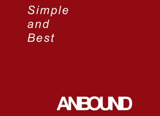 anbound simple and best logo